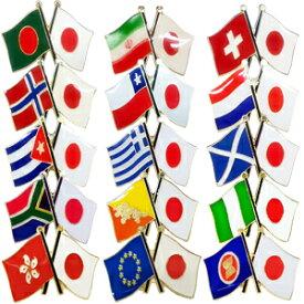 日本と各国の友好旗ピンズ D-838〜842・D-844〜846・D-851〜852・D-855〜856・D-858〜860 40点までメール便OK(da1a040)
