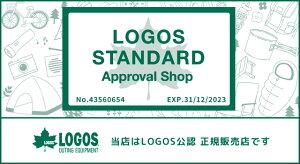 「tc2」LOGOSロゴススカイマルチクッションBJ738600032点迄メール便OK(ro0a016)【あす楽対応】