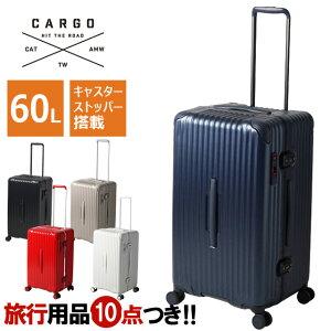 カーゴ エアースポーツ スーツケース キャリーバッグ キャリーケース M サイズ フレーム ハード TSA 中型 出張 ビジネス キャスター ストッパー トリオ CARGO AiR SPORTS CAT68SSR (to4a108)【2年保証】