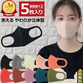 【即日発送】【メール便送料無料】マスク GPTウレタンマスク ウレタン製 スポンジ 洗えるマスク 5枚入 個包装 繰り返し使える 大人用 夏用マスク gu1a645-mail(gu1a648)(1通につき6点迄)