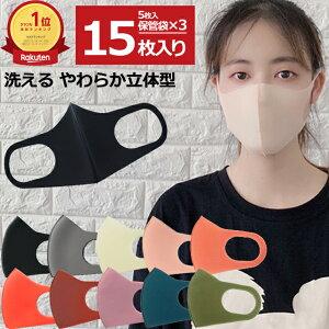 【在庫あり】GPTマスク在庫ありウレタン製洗える15枚セット(5枚×3袋)個包装黒グレー繰り返し使える大人用立体型花粉咳対策予防男女兼用メンズレディース輸入品中国製(gu1a646)
