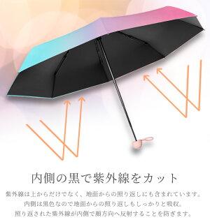 【送料無料】GPT折りたたみ傘晴雨兼用レディースグラデーション虹ミルキートーン手開き式8本骨大きめ傘パステルカラーレインボーカラフル日傘撥水おしゃれ折り畳み(gu1a932)