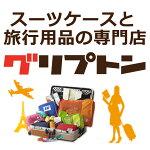 スーツケース旅行用品のグリプトン
