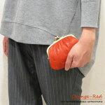 unsignetアンシグネ送料無料がま口財布小銭入れ小さめ日本製ドットがま口本革レザードット柄型押しソフトレザーカラフル母の日誕生日誕プレバレンタインプレゼントズッケロフェスfesあす楽対応オレンジレッドグリーンラッピング55213