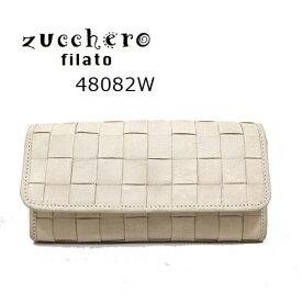 【 zucchero filato ズッケロフィラート 】[正規品] 48082W カウレザーホワイトメッシュ長財布
