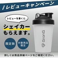 GronG(グロング)ヨガマットTPE6mm