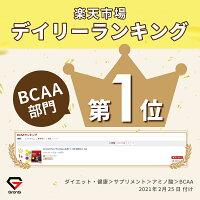 【ポイント10倍】GronG(グロング)BCAA必須アミノ酸風味付き1kg