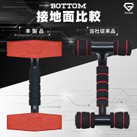 GronG(グロング)プッシュアップバー腕立て伏せ筋力トレーニングブラック