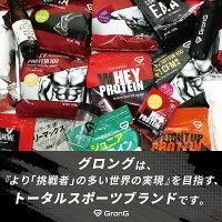 GronG(グロング)プロテイン1kgナチュラルホエイプロテイン100人工甘味料・香料無添加おきかえダイエット筋トレトレーニング