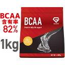 GronG(グロング) BCAA 1kg 含有率82% オレンジ 風味 分岐鎖アミノ酸 サプリメント スポーツ トレーニング