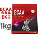 GronG(グロング) BCAA 1kg 含有率84% グレープ 風味 分岐鎖アミノ酸 サプリメント スポーツ トレーニング