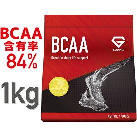 GronG(グロング) BCAA 必須アミノ酸 グレープフルーツ 風味 1kg