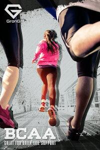 GronG(グロング)BCAA1kg含有率84%グレープフルーツ風味(100食分)分岐鎖アミノ酸サプリメントスポーツトレーニング