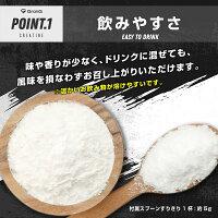 GronG(グロング)クレアチンモノハイドレートパウダー1kg200食分