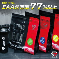 GronG(グロング)COMPLETEEAA風味付き1kg