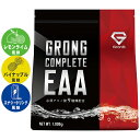GronG(グロング) COMPLETE EAA 風味付き 1kg