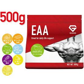 【レビューでシェイカーGET】GronG(グロング) EAA 必須アミノ酸 風味付き 500g