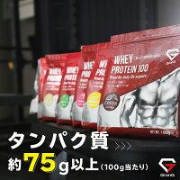 GronG(グロング)プロテイン1kgココア風味ホエイプロテイン100国産おきかえダイエット筋トレトレーニング