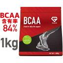 GronG(グロング) BCAA 1kg 含有率84% グリーンアップル 風味 分岐鎖アミノ酸 サプリメント スポーツ トレーニング