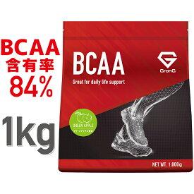GronG(グロング) BCAA 必須アミノ酸 グリーンアップル 風味 1kg