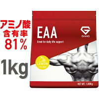 GronG(グロング)EAA1kgレモン風味(100食分)10種類アミノ酸サプリメント国産