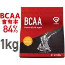 GronG(グロング) BCAA 1kg 含有率84% マンゴー 風味 分岐鎖アミノ酸 サプリメント スポーツ トレーニング