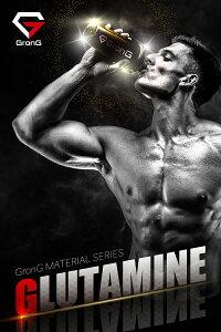 GronG(グロング)グルタミンパウダー1kg(200食分)アミノ酸サプリメント