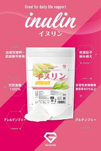 GronG(グロング)イヌリン2kg水溶性食物繊維含有率90%以上グルテン・アレルゲンフリー