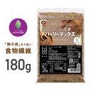 【8月1日ポイント最大30倍】GronG(グロング) 大麦 スーパー大麦 バーリーマックス 180g 食物繊維 押麦 もち麦