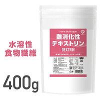 GronG(グロング)難消化性デキストリン水溶性食物繊維400g(約57日分)無添加グルテンフリー