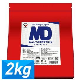 【25日はポイント最大25倍】GronG(グロング) マルトデキストリン パウダー 2kg 国産