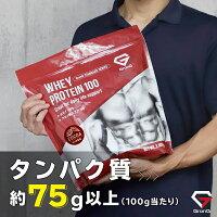 GronG(グロング)プロテイン3kgホエイプロテイン100風味付きおきかえダイエット筋トレ国産