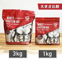 GronG(グロング)ホエイプロテイン100スタンダード風味付き3kg