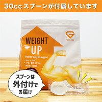 GronG(グロング)ウェイトアッププロテイン1kgホエイプロテイン100風味付き筋トレ増量