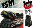 ISM IS-WG01 グローブ/防寒/防風/透湿防水/防水/バイク/冬用