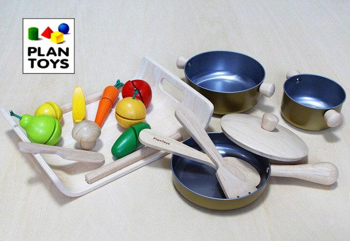 プラントイ 木のおもちゃ PLANTOYS 調理用具セットと詰め合わせフルーツ&ベジタブル おままごとセット 【あす楽対応】