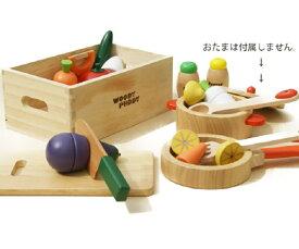 おままごとセット 木製 サラダセット 【あす楽対応】