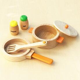 おままごとセット 調理用具セット 木製 木のおもちゃ 鍋 フライパン