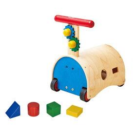 木のおもちゃ のっておして!すくすくウォーカー 森のあそび道具 ブロック 型はめ 乗用 手押し 2WAY 組立式 知育玩具 【あす楽対応】