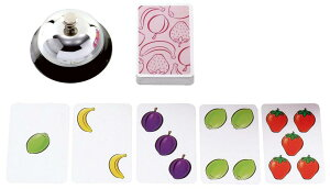 アミーゴ社 知育玩具 ドイツ製 ハリガリ カードゲーム ファミリーゲーム 【あす楽対応】