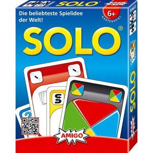 アミーゴ社 知育玩具 ドイツ製 ソロ カードゲーム 楽しいルールがたくさん ファミリーゲーム