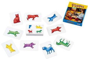 アミーゴ社 知育玩具 ドイツ製 いない、いない、動物 カードゲーム ファミリーゲーム 【あす楽対応】