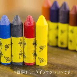 ミツロウクレヨン12色セット木箱入りみつろう蜜蝋クレヨンドイツ製エコノーム社