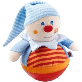 HABA ハバ社 おきあがり人形キャスパー ベビー用起き上がりこぼし 鈴の音 知育玩具
