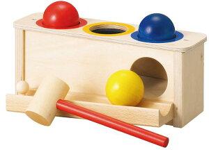 木のおもちゃ レシオ社 知育玩具 パロ 積み木 積木 ハンマー叩き ベビー キッズ 木製玩具