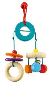 セレクタ社 木のおもちゃ Selecta ドイツ製 おでかけトイ クラッピー ラトル ガラガラ バギーやベッドに 知育玩具 木製玩具 【あす楽対応】
