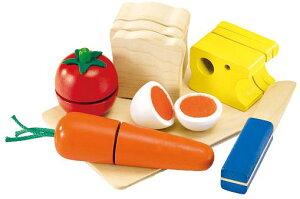 セレクタ社 木のおもちゃ Selecta 知育玩具 ドイツ製 モーニングセット おままごとセット ごっこ遊び 【あす楽対応】
