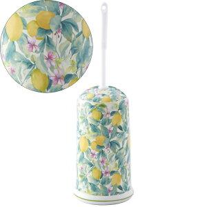 トイレブラシ立て トイレブラシスタンド 陶器 収納 レモン柄 フルーツ柄 おしゃれ 華やか かわいい ロイヤルアーデン
