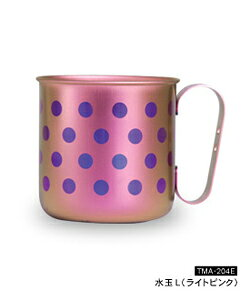 マグカップ チタン製 水玉L ライトピンク デザインマグカップ 抗菌 日本製