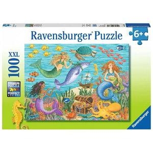 ジグソーパズル 子供用 人魚のお友達 100ピース 知育玩具 6歳から ラベンスバーガー Ravensburger